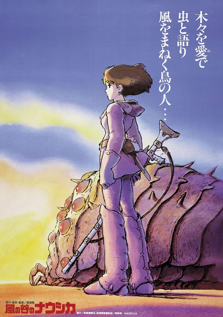 Nausicaa: The Coolest Book You've Never Heard of